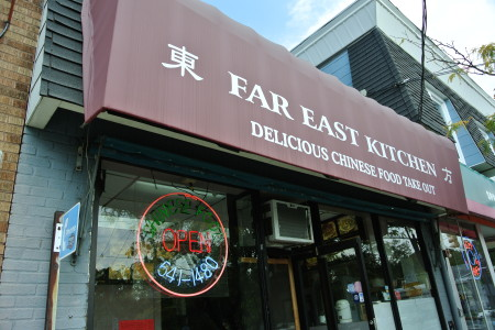 Hello from Far East Kitchen!